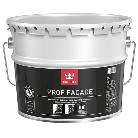 Морозостойкая краска по бетону купить купить бетон с доставкой в арамиль