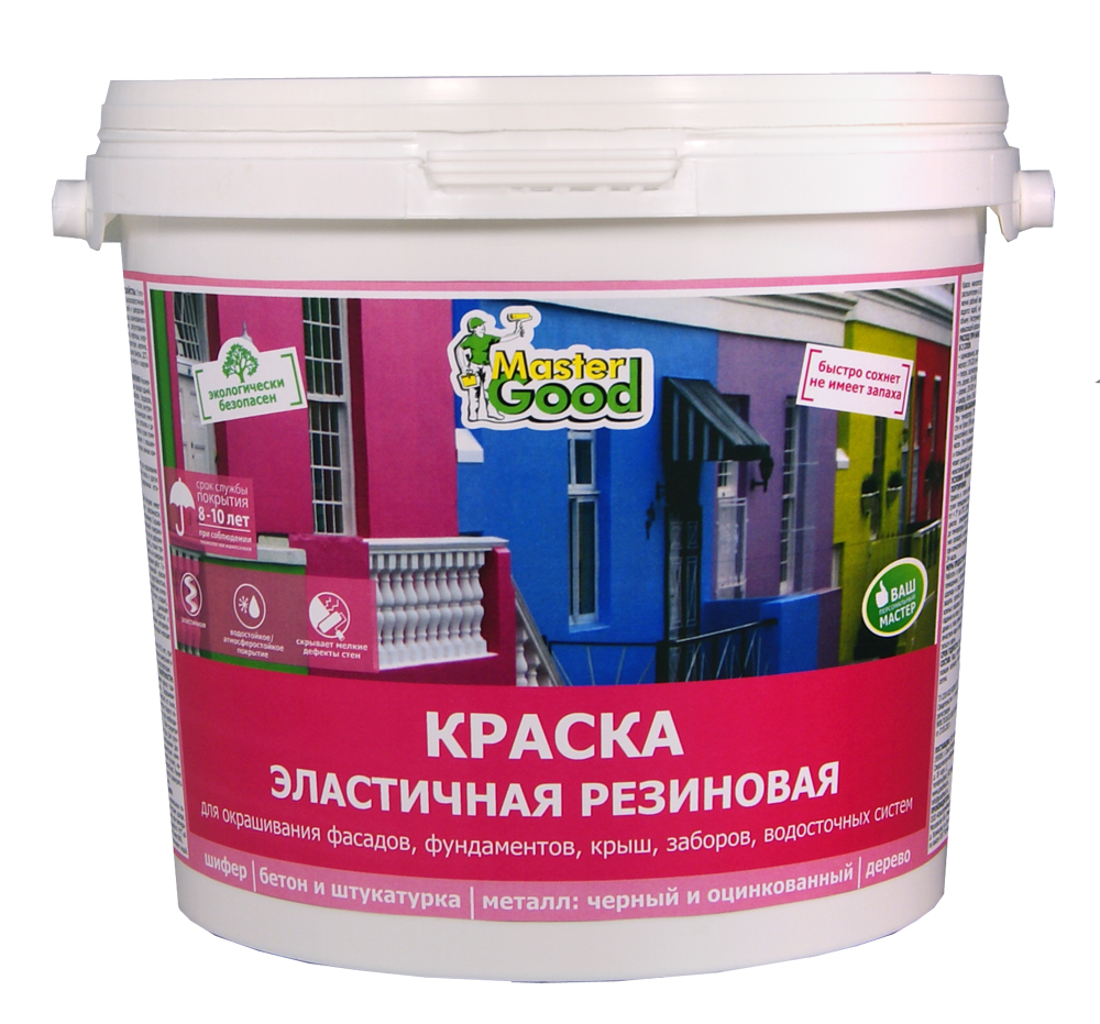 резиновая краска по бетону купить в спб