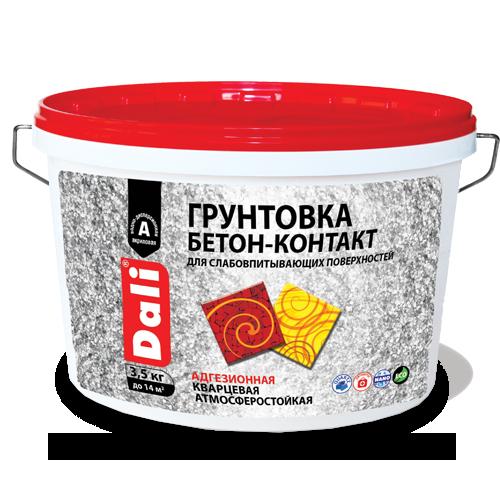 Грунтовка для бетона купить спб бетон в новой москве цена